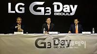 у LG появятся смартфоны G Flex 2 и Vu 4 Во 2 половине 2014 года