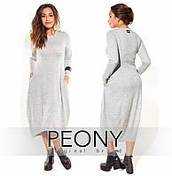 Платье женское теплое из шерсти разм с 52-56