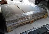Картон палітурний для архіву 1,50 мм Формат 320*230 Упаковка 50 шт. Картонаж, фото 5