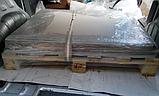 Картон палітурний для архіву 1,50 мм Формат 320*230 Упаковка 50 шт. Картонаж, фото 9