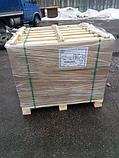 Картон палітурний для архіву 1,50 мм Формат 320*230 Упаковка 50 шт. Картонаж, фото 10