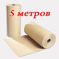 """Бумага подпергамент марки """"П"""" 5 метров"""