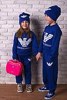 Детский спортивный костюм в комплекте с шапкой