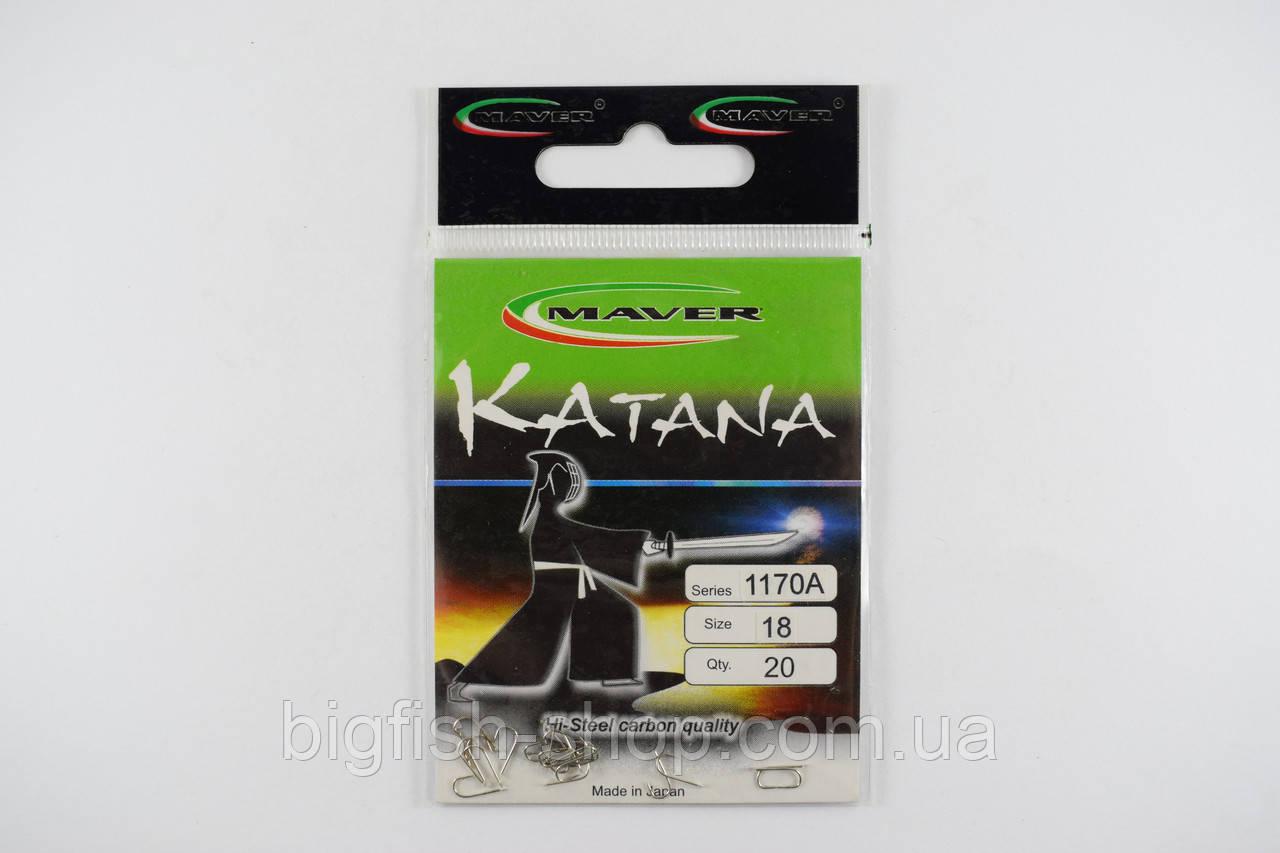 Крючки Maver Katana 1170A (№18)