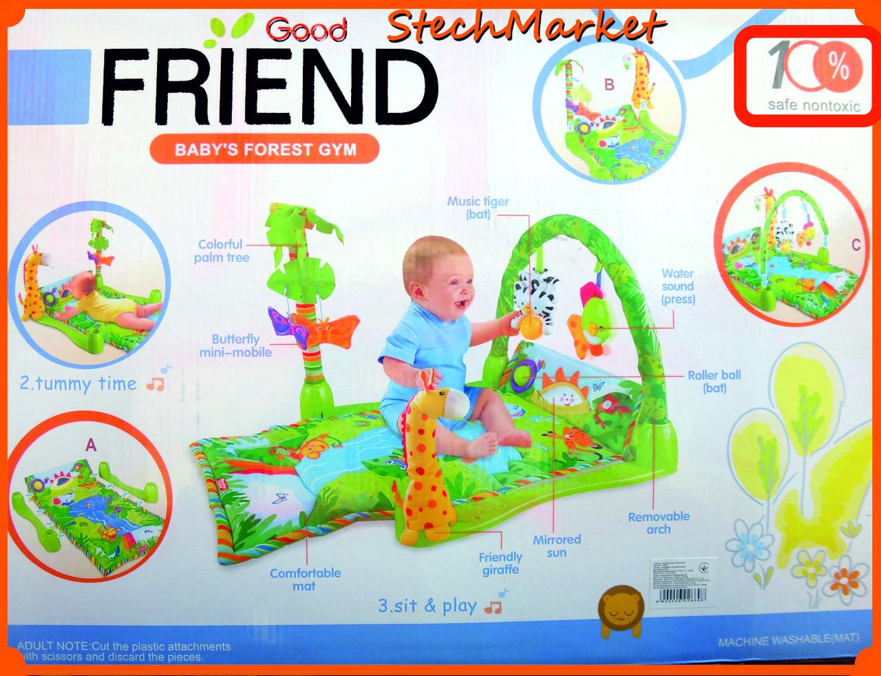 Коврик для малышей Тропический лес 3059