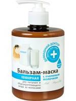 """Бальзам-маска  Кефирная с пчелиным молочком 500м """"Домашний Доктор"""""""