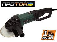 Болгарка МШУ-180/1300 Протон СПЕЦ ЦЕНА!