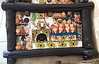 """Настенное декоративное панно """"Як кум, до куми ходив"""". Украинские сувениры"""