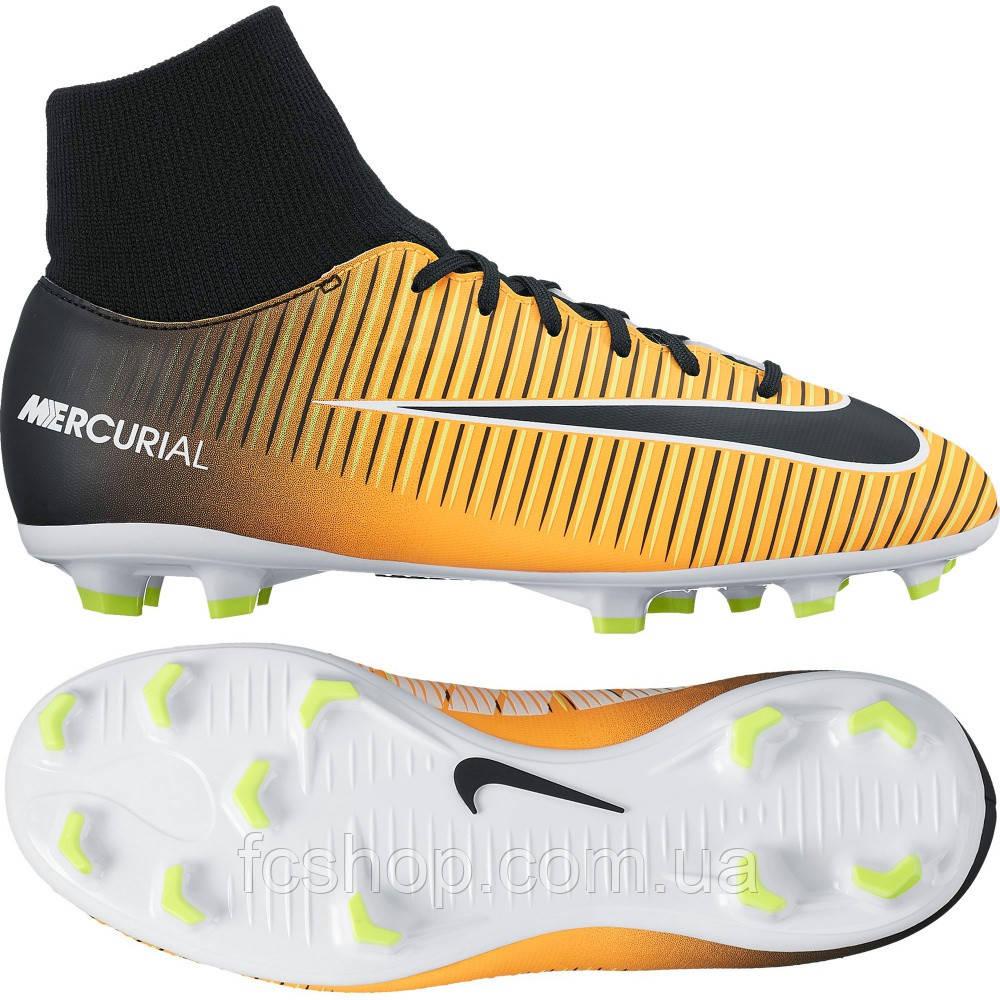 4b97d3bf6f18 Детские футбольные бутсы Nike Mercurial Victory VI JR DF FG 903600-801 -  FCSHOP.
