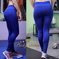 Спортивные леггинсы для тренировок и фитнеса синего цвета с узором
