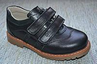 Туфли ортопедические детские Orthobe размер 27 28 29 31