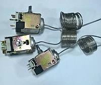 Терморегулятор для холодильника ТАМ-145-1,3м (морозилка)  Китай