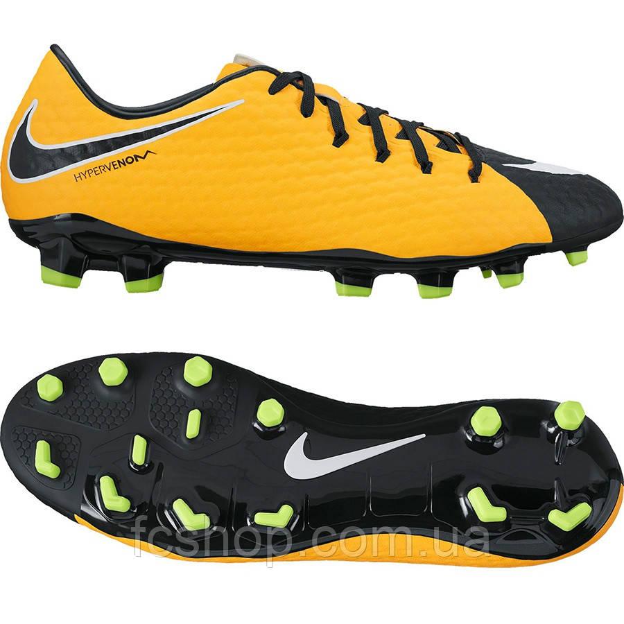 Футбольные бутсы Nike Hypervenom Phelon III FG 852556-801 - FCSHOP.COM.UA 5a2bbc3646f