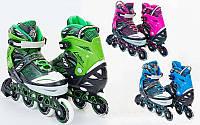 Ролики раздвижные с алюминиевой рамой Zelart Foliage 9001, 3 цвета: размер 35-38, 39-42, фото 1