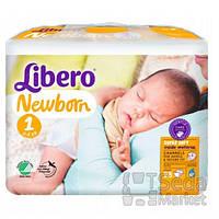 Подгузники Libero Newborn, размер 1 (2-5 кг), 28 шт.