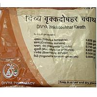 Врикдошар Кватх / Vrikkdoshhar Kwath, Divya Pharmacy / 100 г