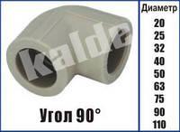 Колено полипропиленовое (Угол) Kalde ∅ 25х90°