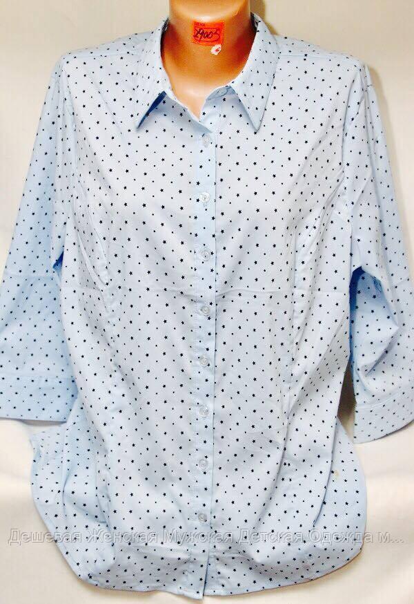 Женская блузка стильная оптом