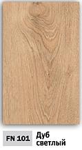 FN101 – Дуб светлый. ламинат 32 класс 8 мм коллекция Floor nature Rezult (Коростень)
