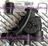 Задняя часть насоса Wilo в сборе воздушник (фир.уп, EU) Ariston Uno, артикул 65104681, код запчасти 0801