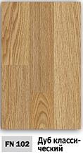 FN102 – Дуб классический. ламинат 32 класс 8 мм коллекция Floor nature Rezult (Коростень)