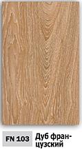 FN103 Дуб французский. ламинат 32 класс 8 мм коллекция Floor nature Rezult (Коростень)