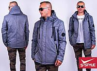 Куртка мужская демисезонная, плащевка коттон-браш с пропиткой, размер M, L, XL, XXL