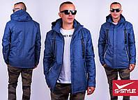 Мужская куртка демисезонная,синяя, плащевка коттон-браш с пропиткой, размер M, L, XL, XXL