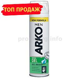 Гель для бритья ARKO Anti-Irritation (защита от раздражения) 200 мл