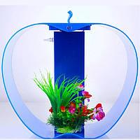 Синий Аквариум в форме яблока с подсветкой Apple Cleair