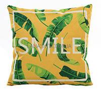 Декоративная наволочка на подушку тропическая улыбка желтая