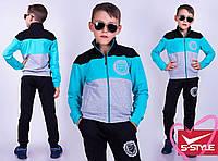 Спортивный костюм для мальчика, размеры: 128-134, 140-146, 152-158