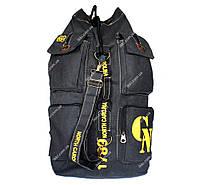 Мужской очень большой рюкзак туристический - сумка (50199)