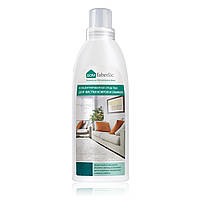 Faberlic Концентрированное средство для чистки ковров и обивок Дом арт 11251