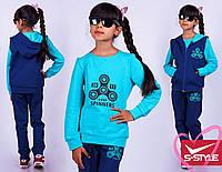 Спортивный костюм тройка для девочки, двухнить,синий+мята