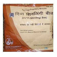 Шивлинги семена для лечения бесплодия Shivlingi Beej , Patanjali / Divya Pharmacy 100g