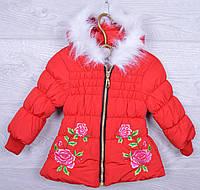 """Куртка детская демисезонная """"Снегурочка"""" #S-45 для девочек. 1-2 лет. Красная. Оптом."""