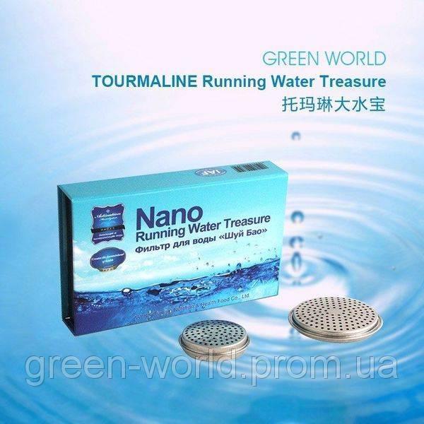 Фильтр для воды турмалиновый Шуй Бао - активирует и минерализует воду. В наборе 2 фильтра.