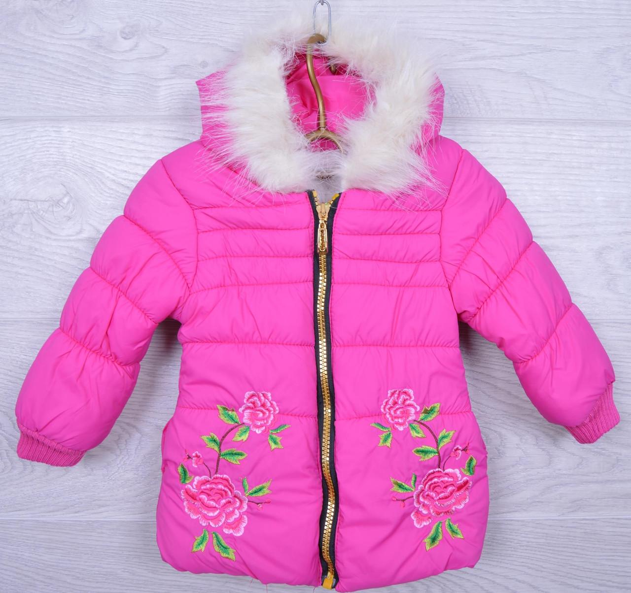 """Куртка детская демисезонная """"Снегурочка"""" #S-45 для девочек. 1-2 лет.Фуксия. Оптом."""