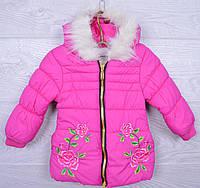 """Куртка детская демисезонная """"Снегурочка"""" #S-45 для девочек. 1-2 лет.Фуксия. Оптом., фото 1"""