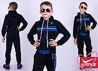Спортивный костюм для мальчика,с синим и белыми вставками, двухнить,140, 146, 152, 158