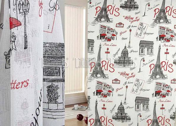 """Тюль  готовая """"Париж Красный"""", 3метра, фото 2"""