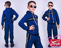 Стильный спортивный костюм для мальчика,синий и серый, двухнить