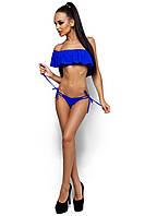 Жіночий синій купальник Briss