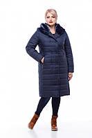 Теплое зимнее пальто больших размеров Ким т. синий