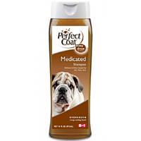 8in1 Perfect Coat Medicated Shampoo Медикаментозный шампунь для собак 473 мл