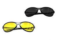 2 штуки антибликовые и солнцезащитные очки Smart View, для водителей и спортсменов Чёрные и жёлтые, Хит продаж