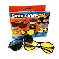 2 штуки антибликовые и солнцезащитные очки Smart View, для водителей и спортсменов, Чёрные и жёлтые, Акция