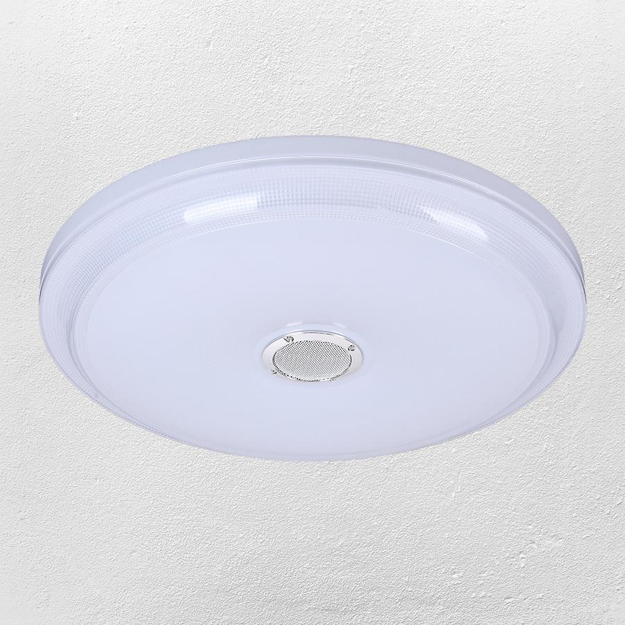 Люстра потолочная светодиодная  (62-HS001 LED 24+24W 500 mm)