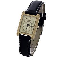 Slava quartz vintage soviet watch